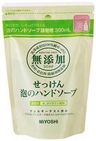 ミヨシ石鹸 無添加 せっけん 泡のハンドソープ 詰替用 (300ml) ツルハドラッグ