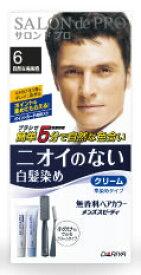 【特売】 ダリヤ サロンドプロ 無香料ヘアカラー メンズスピーディ 白髪用 【6 自然な黒褐色】
