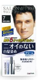 【特売】 ダリヤ サロンドプロ 無香料ヘアカラー メンズスピーディ 白髪用 【7 自然な黒色】