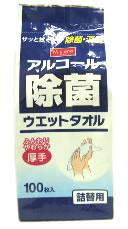 エムズワン アルコール除菌 ウェットタオル 詰替用 (100枚入) ツルハドラッグ
