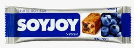 低GI食品 大塚製薬 SOYJOY ソイジョイ 【ブルーベリー】 (1本) ツルハドラッグ ※軽減税率対象商品