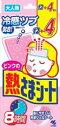 小林製薬 ピンクの熱さまシート 【大人用】(16枚入)