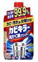 【特売】 ジョンソン 洗たく槽 カビキラー (550g) ツルハドラッグ