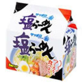 サンヨー食品 サッポロ一番 塩ラーメン (5食入)