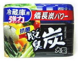 【特売】 エステー 脱臭炭 冷蔵庫用(大型) 強力タイプ ツルハドラッグ