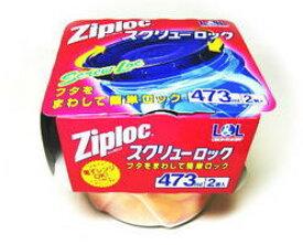 ジップロック Ziploc スクリューロック (473ml ×2個入) ツルハドラッグ