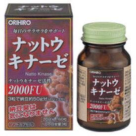 オリヒロナットウキナーゼ (60粒) ツルハドラッグ ※軽減税率対象商品