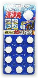 小林製薬 かんたん洗浄丸 (12錠) ツルハドラッグ