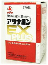 【第3類医薬品】タケダ アリナミンEX プラス(PLUS) 270錠 ツルハドラッグ