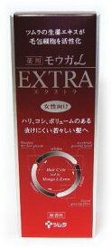 薬用モウガLエクストラ(60ml) ツルハドラッグ