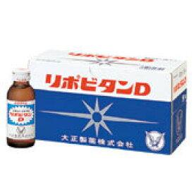 《セット》 大正製薬 リポビタンD100ml×10本入り 【医薬部外品】 ツルハドラッグ
