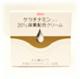 【第3類医薬品】ケラチナミン コーワ 20%尿素配合クリーム ツルハドラッグ