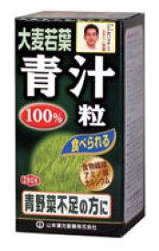 山本漢方 青汁 大麦若葉100%粒 (280粒) ツルハドラッグ ※軽減税率対象商品