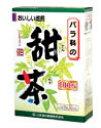 山本漢方の甜茶100% 【バラ科の甜茶】 (3g×20バッグ) ツルハドラッグ