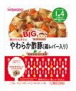 和光堂ベビーフード グーグーキッチン BIGサイズ 【やわらか酢豚 鶏レバー入り 】 (100g) [1歳4カ月頃〜] ツルハドラッグ