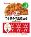 【特売】 和光堂ベビーフード グーグーキッチン BIGサイズ 【つみれの洋風煮込み】 (100g) [1歳4ヶ月頃〜] ツ…
