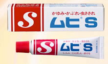 【第3類医薬品】かゆみ・かぶれ・虫さされに ムヒS (18g) ツルハドラッグ
