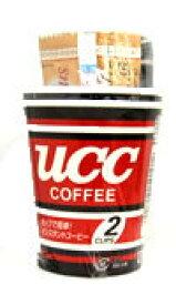 【★】 UCC カップコーヒー (2カップ) ※軽減税率対象商品