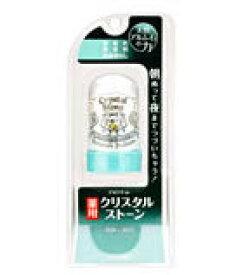 【★】 消臭 制汗 デオナチュレ 薬用クリスタルストーン (60g)