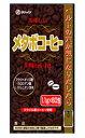 ファイン 美味しい メタボコーヒー ブラジル産コーヒー使用 (1.1g×60包) ツルハドラッグ
