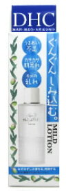 DHC 薬用マイルドローション 化粧水 (40ml) 【医薬部外品】 ツルハドラッグ