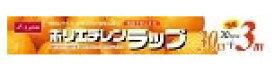 エムズワン ポリエチレンラップ 30センチ幅 【30m】  【いつでもお買い得】 ツルハドラッグ