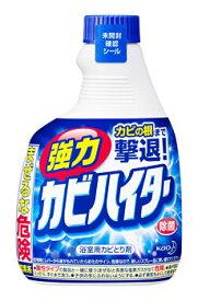 【特売】 花王 強力カビハイター つけかえ用 (400mL) 除菌 浴室用 【kaoecoc06a】