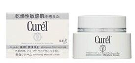 花王 乾燥性敏感肌を考えた キュレル 薬用潤浸美白クリーム (40g) curel 【送料無料】 【smtb-s】