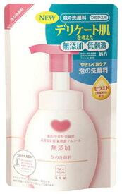 牛乳石鹸 カウブランド 無添加 泡の洗顔料 つめかえ用 (180mL) 詰め替え用 ツルハドラッグ