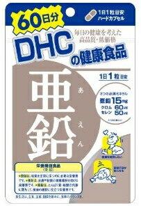 DHCの健康食品 亜鉛 【60日分】 (60粒) ツルハドラッグ