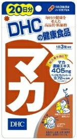 DHCの健康食品 マカ 【20日分】 (60粒) ツルハドラッグ ※軽減税率対象商品