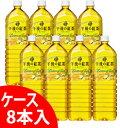 【ケース】 キリン 午後の紅茶 レモンティー (1.5L×8本) ツルハドラッグ