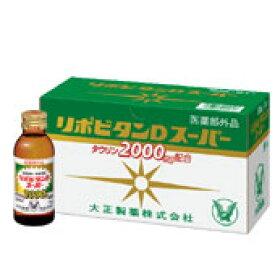 大正製薬 リポビタンDスーパー 100ml×10本 【医薬部外品】 ツルハドラッグ
