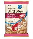 【特売】 アサヒ リセットボディ 我慢しないダイエットケア えび塩味 雑穀せんべい (22g×4袋) ツルハドラッグ