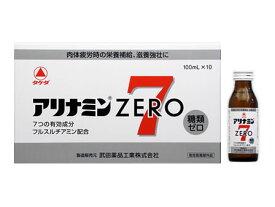タケダ アリナミンZERO7 アリナミンゼロ7 (100ml×10本) 【指定医薬部外品】