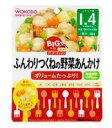 【特売】 和光堂ベビーフード グーグーキッチン BIGサイズ ふんわりつくねの野菜あんかけ (100g) 【1歳4ヶ月頃…