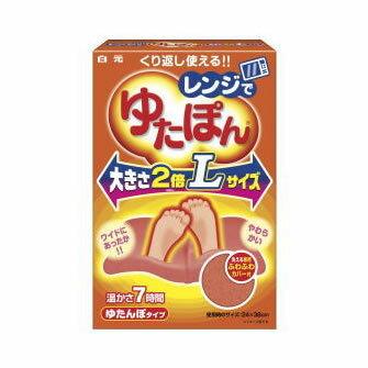 白元 レンジでゆたぽん 【Lサイズ】 湯たんぽタイプ ゆたんぽ (1コ入) ツルハドラッグ