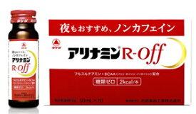 タケダ アリナミンR オフ (50ml×10本) 【指定医薬部外品】