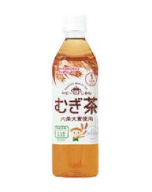 【特売】 和光堂 ベビー飲料 ベビーのじかん むぎ茶 1ヶ月頃から (500ml) ※軽減税率対象商品