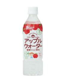 【特売】 和光堂 ベビー飲料 ベビーのじかん アップルウォーター 国産りんご使用 5ヶ月頃から (500ml) ※軽減税率対象商品