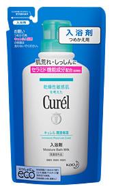 【ポイント5倍】 花王 キュレル 入浴剤 つめかえ用 (360ml) 詰め替え用 ツルハドラッグ