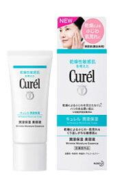 花王 キュレル 潤浸保湿美容液 (40g) curel