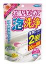 フマキラー お風呂まとめて泡洗浄 ベビーローズの香り (230g) 1回分 使いきりタイプ ツルハドラッグ