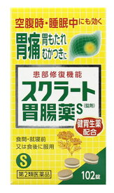 【第2類医薬品】ライオン スクラート胃腸薬S 錠剤 (102錠) ツルハドラッグ