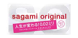 サガミオリジナル002 (20コ入) 【送料無料】 【smtb-s】 ツルハドラッグ