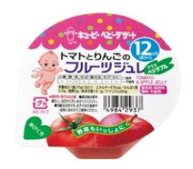 キューピー ベビーデザート トマトとりんごのフルーツジュレ (70g) ベビーフード 12ヶ月頃から ツルハドラッグ ※軽減税率対象商品