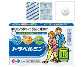 【第2類医薬品】エーザイ トラベルミン (6錠) ツルハドラッグ