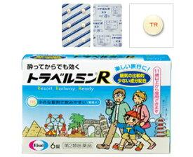 【第2類医薬品】エーザイ トラベルミンR (6錠) ツルハドラッグ