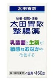 【第3類医薬品】太田胃散 整腸薬 (160錠) ツルハドラッグ