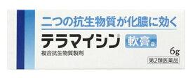 【第2類医薬品】タケダ テラマイシン軟膏a (6g) ツルハドラッグ
